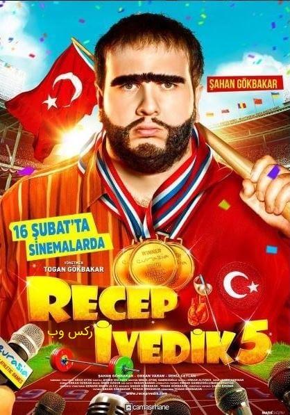 دانلود فیلم رجب 5 - Recep Ivedik 5 2017