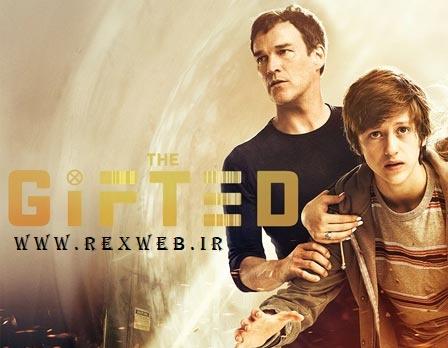 دانلود فصل اول سریال The Gifted